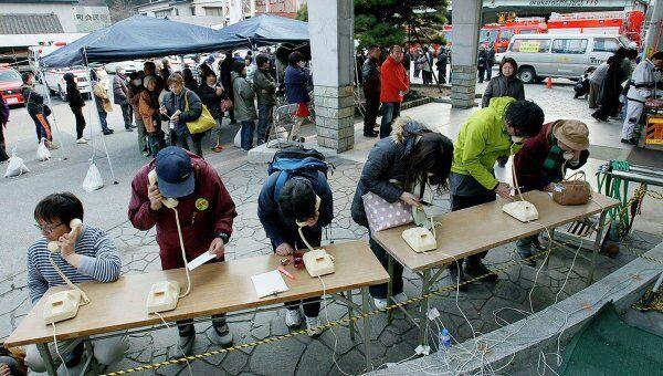 Временные телефоны установлены в пострадавшем от землетрясения городе Офунато