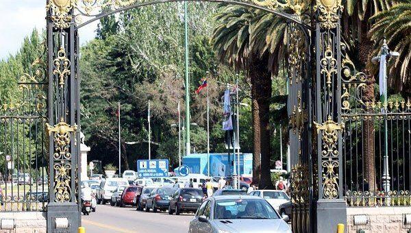 Аргентинский город Мендоса. Архивное фото