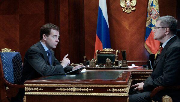 Рабочая встреча Дмитрия Медведева с Юрием Чайкой