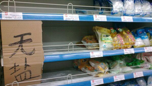 Дефицит соли в Пекине после аварии на АЭС в Японии