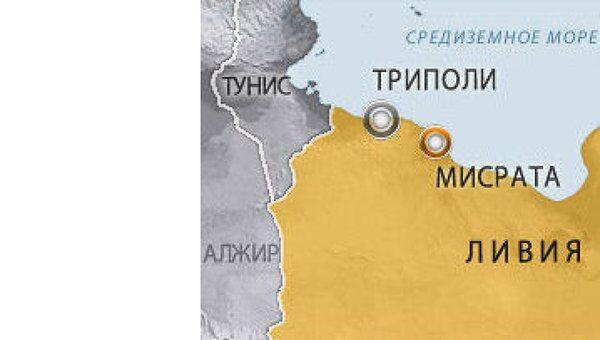 Город Мисрата в Ливии