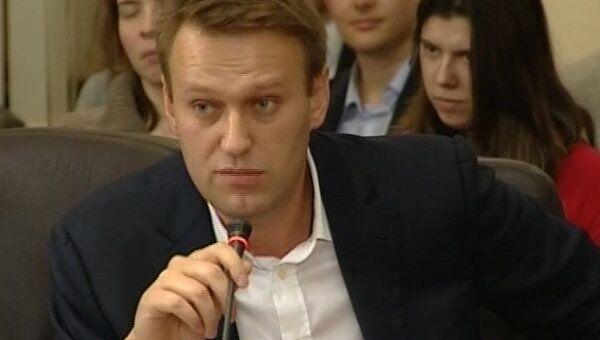Навальный не верит в неприкасаемых и сказки про летучий корабль