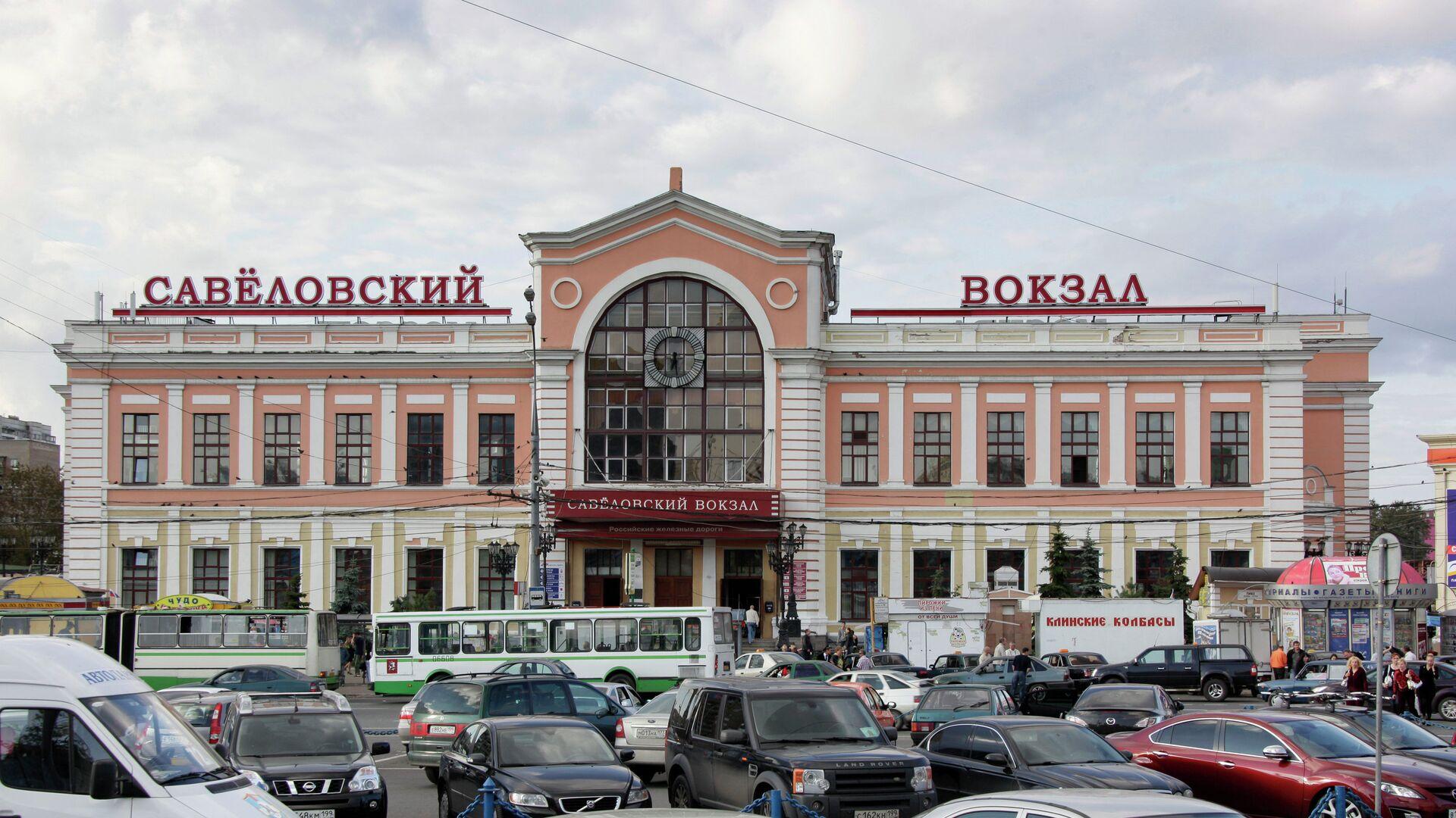 Савеловский вокзал - РИА Новости, 1920, 08.02.2021