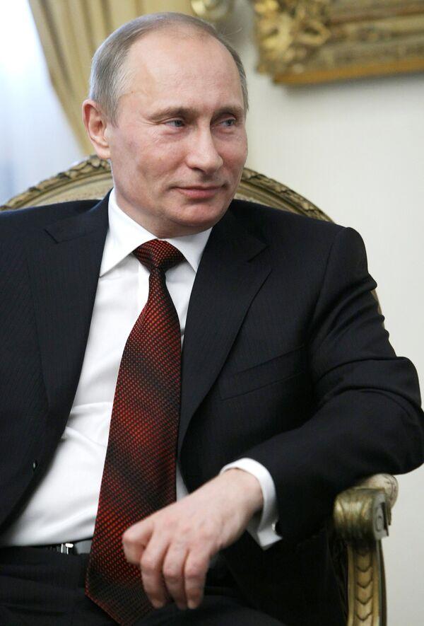 Визит Путина в Словению