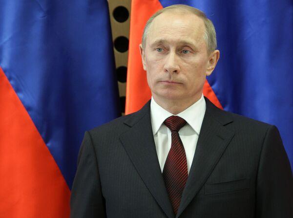 Рабочий визит Владимира Путина в Словению