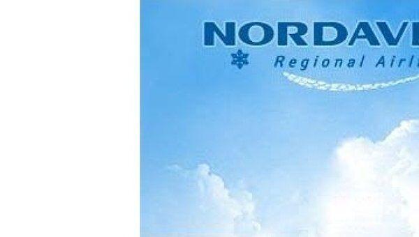 ЗАО «Нордавиа — региональные авиалинии»