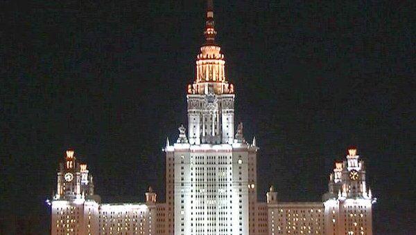 Более 75 зданий Москвы погасили огни на 60 минут в Час Земли