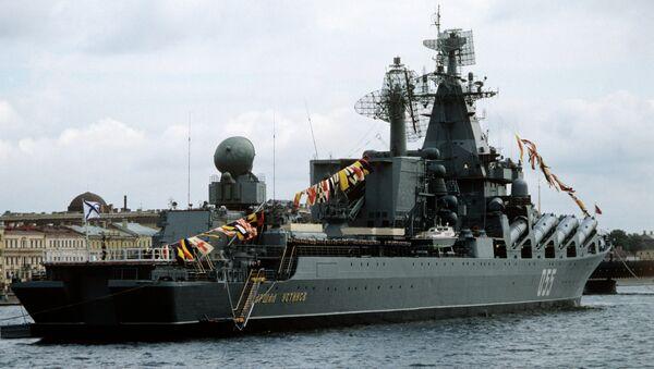 Ракетный крейсер Маршал Устинов. Архив