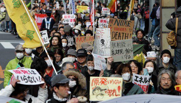 Антиядерный митинг в Токио 27 марта 2011 года