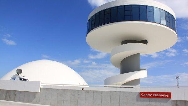 Культурный центр Оскара Нимейера в испанском Авилесе