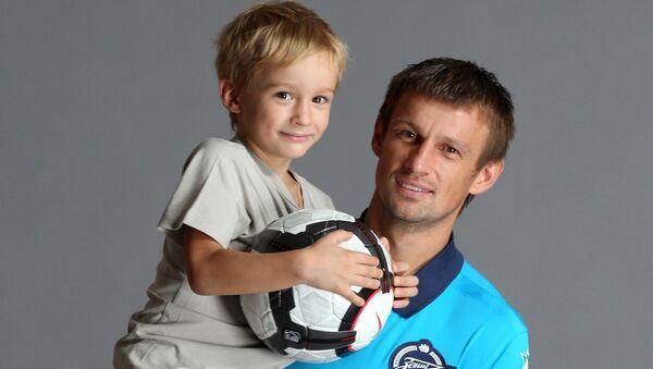 Сергей Семак с сыном Семеном