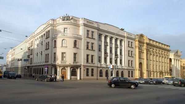 Здание МВД и КГБ  Белоруссии в Минске