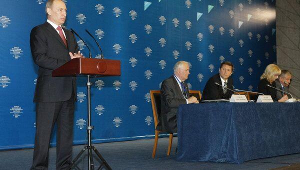 Премьер-министр РФ В.Путин принял участие в форуме медицинских работников