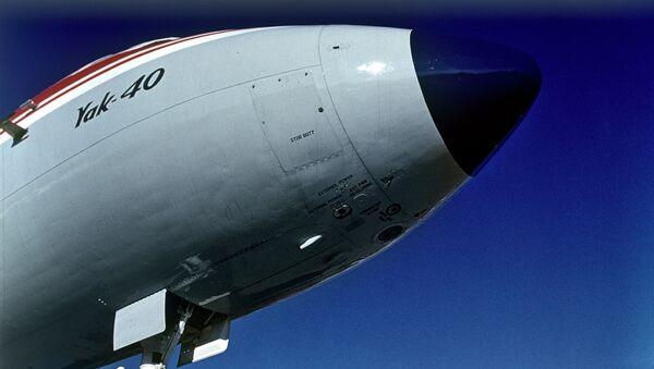 Самолет Як-40. Архивное фото