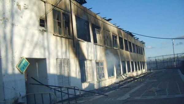 Пожар в колонии номер 10 Краснокаменска, где сидел Ходорковский.  Общежитие отрядов №3 и №4