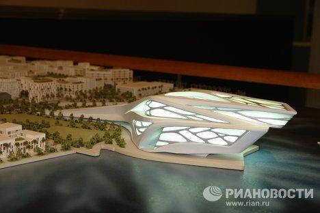 Макет музейного комплекса на острове Саадият в Абу-Даби.