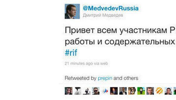 Скриншот микроблога президента России в социальной интернет-сети Twitter