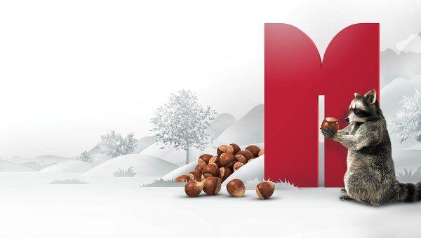 Рекламная кампаия Банка Москвы. Архив