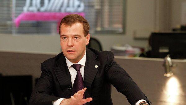 Президент РФ Д.Медведев посетил студию телеканала Дождь