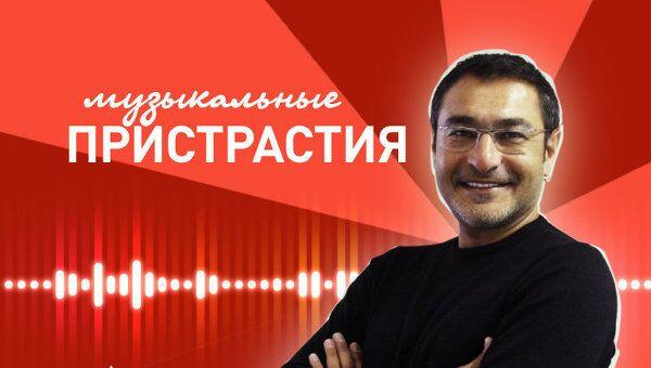 Евровидение-2011 - предсказания и ставки Яны Рудковской