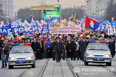 Первомайская демонстрация профсоюзов в Екатеринбурге