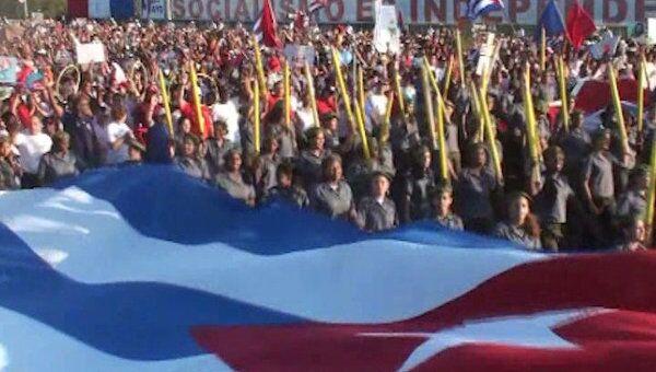 Первомайская демонстрация стала для кубинцев символом патриотизма
