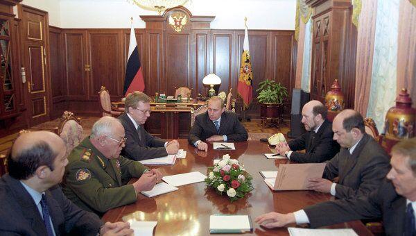 Совещание кабинета министров. Архив