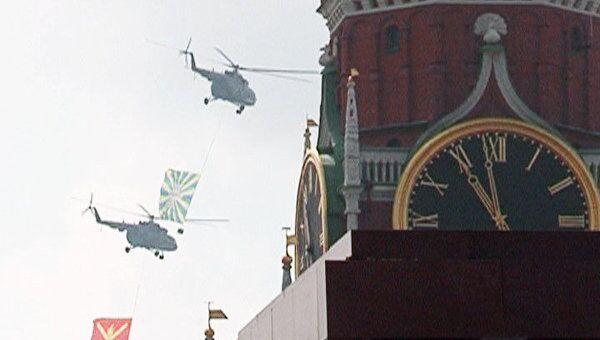 Вертолеты пролетели над Кремлем на генеральной репетиции парада Победы