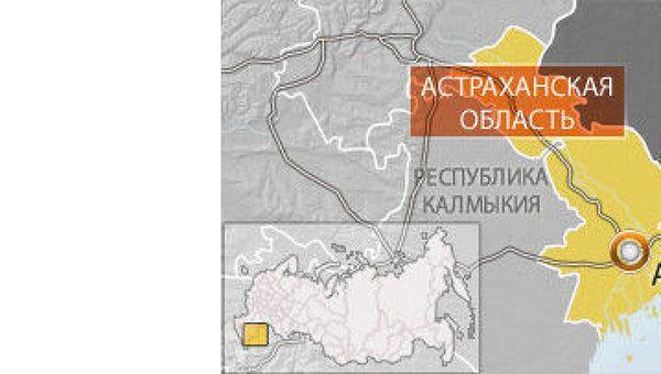 Астраханская область. Карта