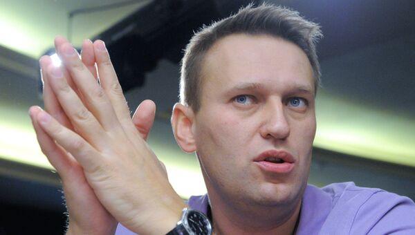 Встреча с блогером Алексеем Навальным