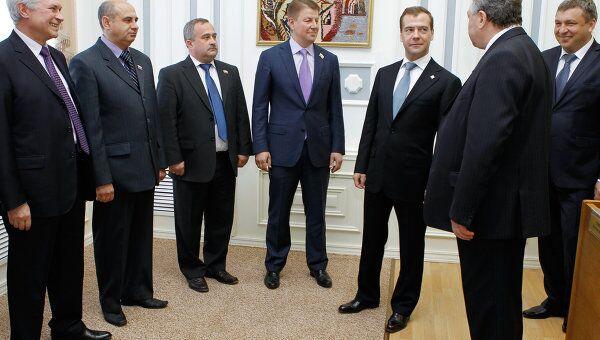 Посещение Дмитрием Медведевым Костромской областной думы