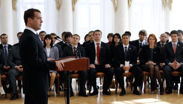 Встреча Дмитрия Медведева с молодыми депутатами парламентских партий