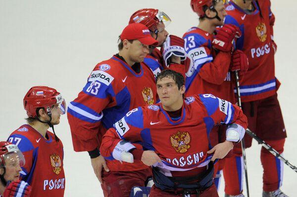 Российские хоккеисты. Архив