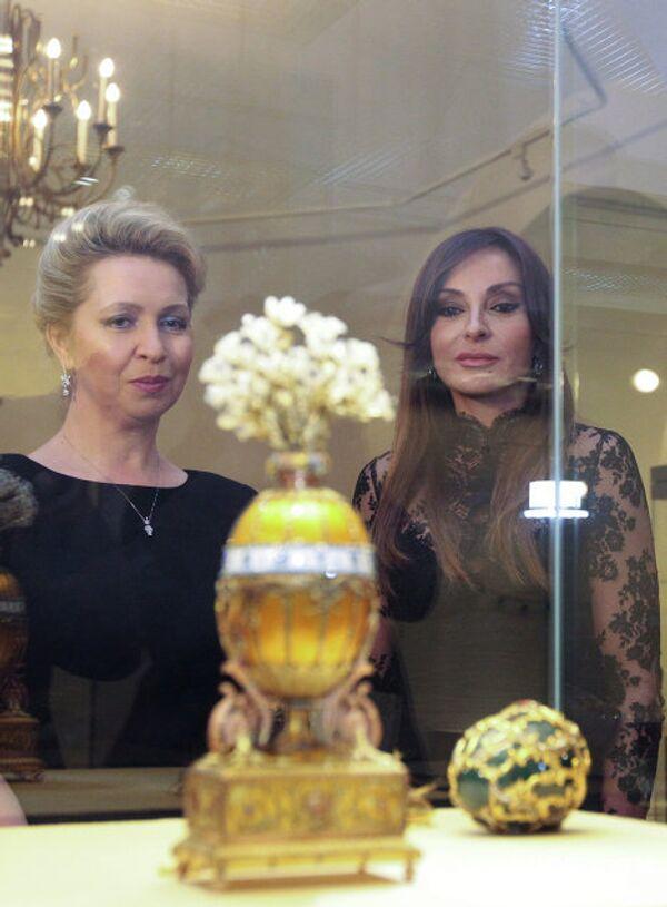 Светлана Медведева и Мехрибан Алиева на выставке Карла Фаберже в Кремле