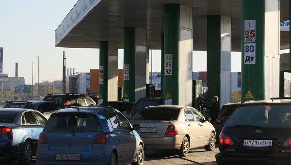Автомобили на АЗС Новосибирска