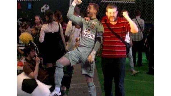 Жители Ярославля отметили финал Кубка России футбольным праздником