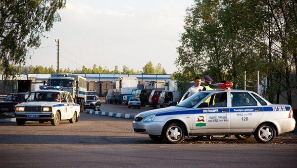 Оптовый овощной рынок Уфы, где произошла массовая драка между представителями чеченской и таджикской национальностей