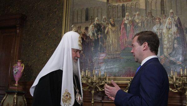 Президент РФ Д.Медведев поздравил патриарха Карилла