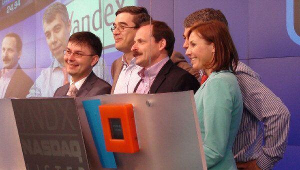 Начало размещения акций Яндекса на нью-йоркской бирже Nasdaq. Архив