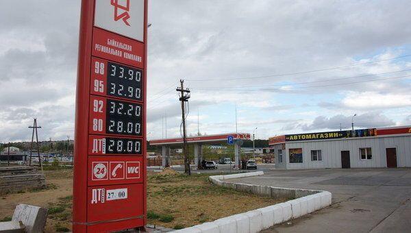 Рост цен на бензин в Чите приостановился