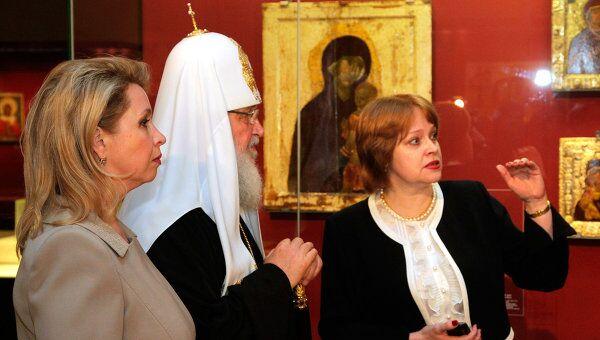 Супруга президента РФ С.Медведева и патриарх Кирилл посетили выставку Святая Русь