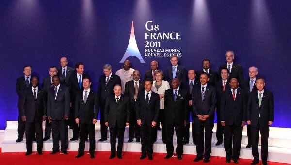 Учпстники саммита G8. Архив