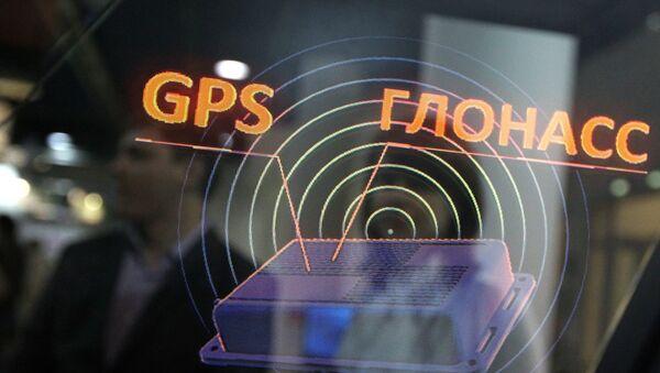 Надпись GPS Глонасс