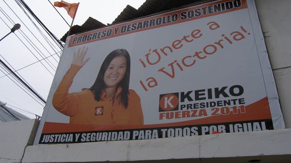 Кейко Фухимори лидирует на выборах президента Перу с 52,9% голосов