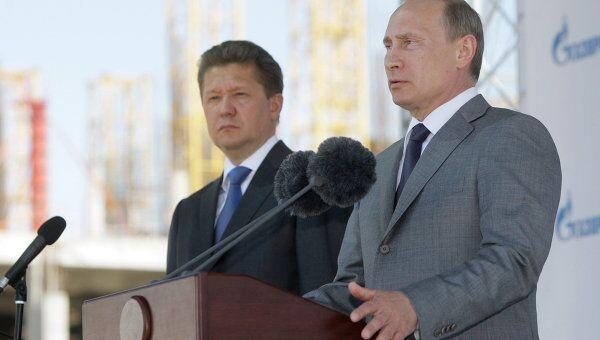 Открытие газопровода Джубга - Лазаревское - Сочи