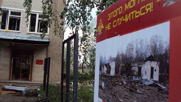 Последствия взрыва на 102-арсенале близ села Пугачево в Удмуртии