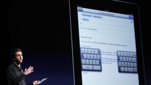 Скотт Форсталл на конференции Apple для разработчиков