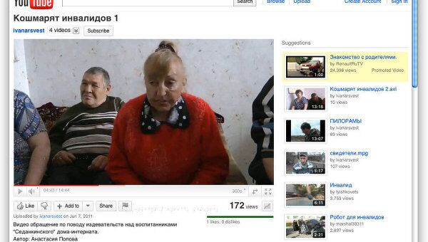 Скриншот видеообращения сбежавших из владивостокского дома-интерната для инвалидов и престарелых