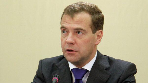 Президент РФ Д.Медведев провел заседание Госсовета в Дзержинске