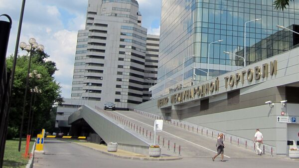 Представитель РПЦ освятил новые здания Центра международной торговли